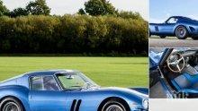 """Продават най-скъпия автомобил в света - """"Ферари 250 GTO"""""""