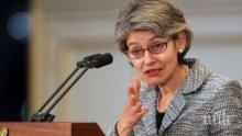 ПРИЗНАНИЕ! Бокова: Разочарована съм, че не избраха жена за генерален секретар на ООН