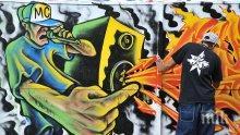 ПИК TV: Улични художници изрисуваха изпепелено заведение във Варна