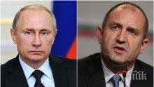 ИЗВЪНРЕДНО! Путин с първа реакция след победата на Радев