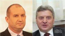 Президентът на Македония Георги Иванов поздрави новоизбрания ни държавен глава Румен Радев