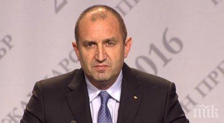 ИЗВЪНРЕДНО В ПИК И ПИК TV: Аплодисменти за Румен Радев в НДК! Ето ги първите думи на новия президент на България (НА ЖИВО/ОБНОВЕНА)