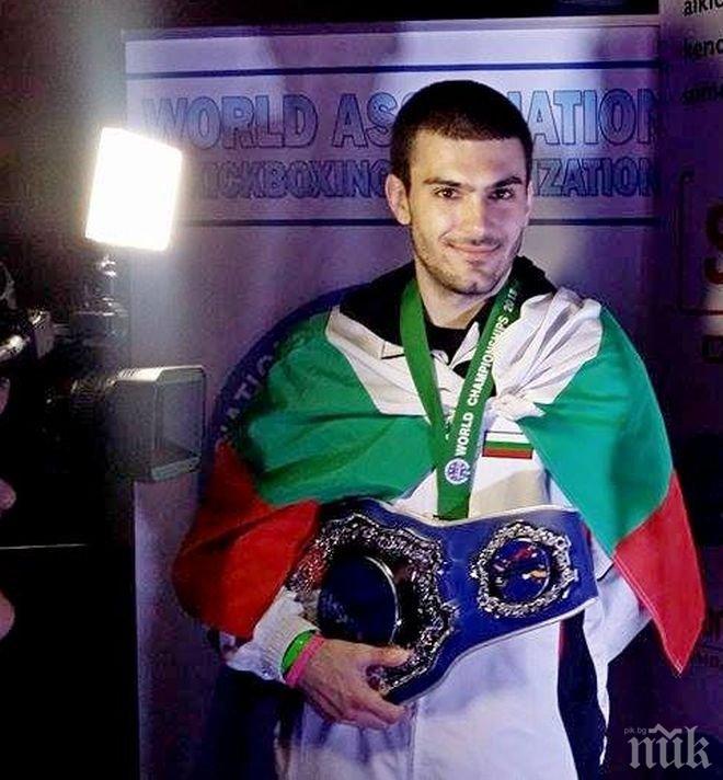 Емануил Димитров получи приза за Спортист №1 на октомври