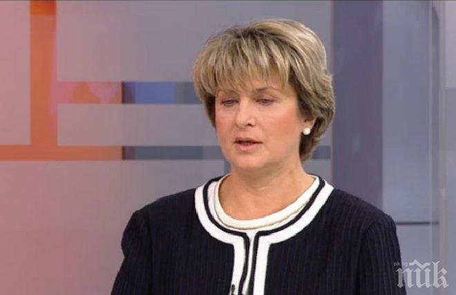 Весела Лечева: Не ни притеснява сянката на ДПС в избора на Радев