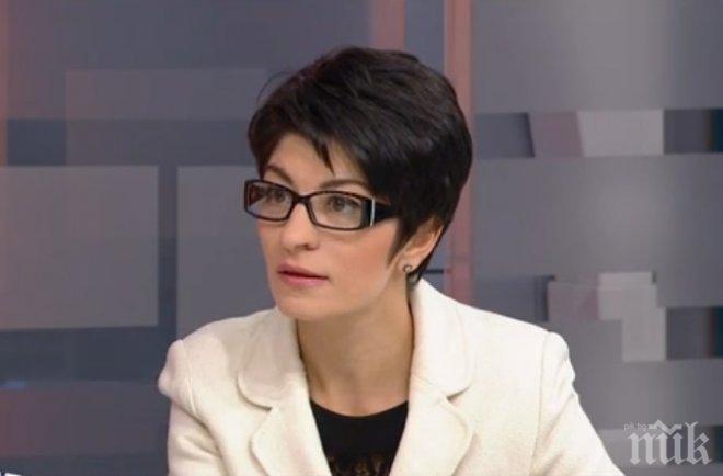 Десислава Атанасова призна: Резултатът от изборите ни шокира