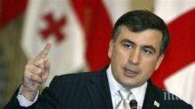 Саакашвили намекна за подготовка на революция в Украйна