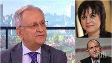 ИЗВЪНРЕДНО И САМО В ПИК! Осман Октай: Успехът на Радев не е на БСП, хората ще накажат тежко социалистите на предсрочните избори
