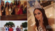 КРАСАВИЦА! Българка отвя конкуренцията в Индия (ГОРЕЩИ СНИМКИ)