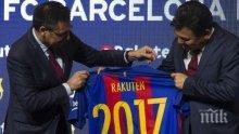 НОВ СПОНСОР! Барселона си гарантира 240 млн. евро от японци
