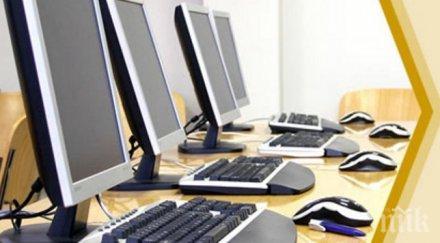 годишни начинаещи започнаха курсове компютърни умения