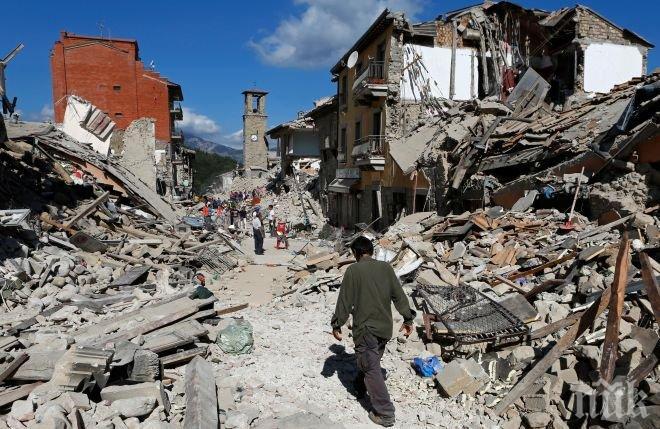 Резултат с изображение за - Земетресение с магнитуд 7,0 по Скалата на Рихтер удря Северна Италия