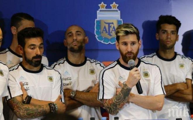 СКАНДАЛ! Меси и Аржентина обявиха бойкот