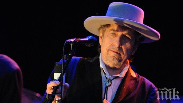 Боб Дилън няма да присъства на церемонията по връчването на Нобеловите награди, имал си друга работа