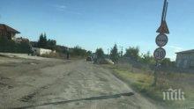 """""""Евростат"""": България има най-смъртоносните пътища в Европа"""