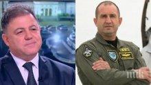 Николай Ненчев свали гарда за Румен Радев: Не съм го дал на Комисията за конфликт на интереси