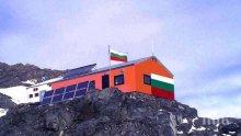 В ИМЕТО НА НАУКАТА! Първата група антарктици заминават на 25-ата Юбилейна експедиция