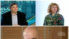 ОТ УПОР! Известен политолог разби референдума на Слави: Едно е в шоу, съвсем друго - в политиката! ДПС печели от въвеждането на мажоритарна система