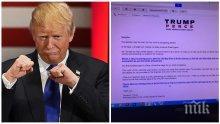 БОМБА! Доналд Тръмп представи пред издателя на ПИК екшън-план за първите 100 дни в Белия дом: Отменям износа на демокрация по света, спирам имиграцията, строя стена по южната граница!