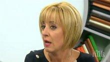 Мая Манолова внася законопроект за 100% мажоритарни избори в два тура