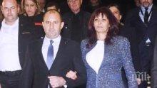 РАЗКРИТИЕ НА ПИК! Новият президент с две първи дами - пиарката Деси взе фамилията му, която носи и бившата му жена Гинка! (СНИМКИ)