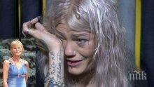 """ДРАМА В ПИК И """"РЕТРО""""! Жана Бергендорф на косъм от затвора - певицата съсипана от дрогата след катастрофа"""