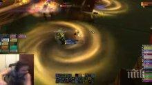 Това се казва геймър: Трусът от 7.8 в Нова Зеландия не стресна участник в World of Warcraft (ВИДЕО)