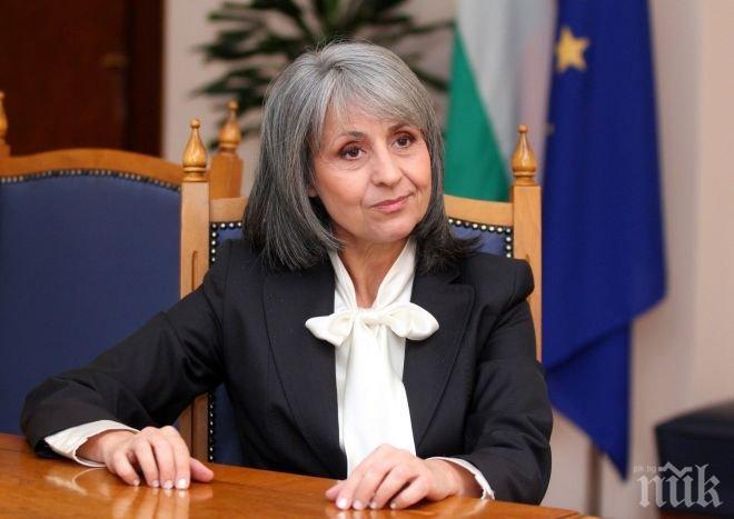 Маргарита Попова: Излизам от президентството с чест