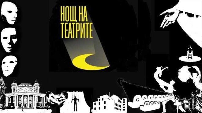 Нощта на театрите в Софийската опера и балет е и Нощ на диригентите