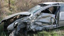 Тежка катастрофа до новите гробища на Димитровград! Млада жена в болница