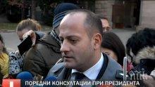 НА ЖИВО ПЪРВО В ПИК TV! Радан Кънев проговори след срещата с Плевнелиев (ОБНОВЕНА)