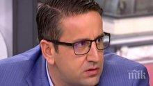 Експерт срина Радан Кънев: Вися сам като куче в президентството, жалка гледка!