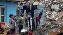 В Гърмен искат референдум заради незаконните строежи! Ромите подадоха жалба в Европейския съд по правата на човека