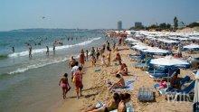 Руска туристка: Никога повече няма да се върна в България