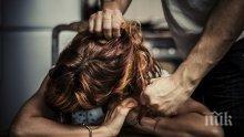 Жертвите на домашно насилие в Германия са 100 000 жени и 25 000 мъже