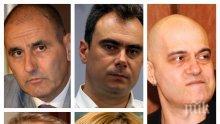 СКАНДАЛ! Чутовна гавра в НДК - Сиромахов се подиграва с депутати, Слави избяга позорно