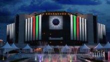 """Преобразяват тотално НДК за българското председателство на ЕС! Дворецът става """"умна"""" сграда"""