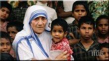 Съветите на майка Тереза за щастието и живота