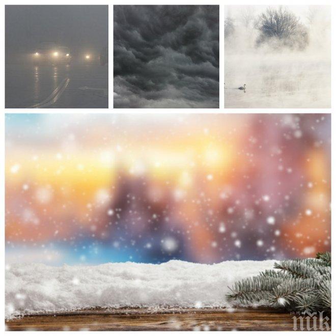ЗИМАТА НАСТЪПВА! Снегът пада във вторник! Слънцето се скрива, ще ни морят мъгли и облаци