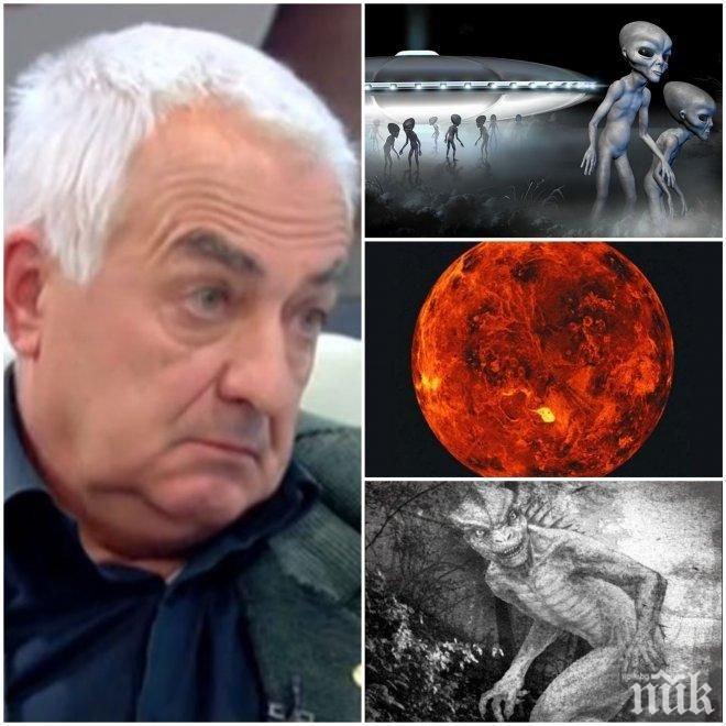 Проф. Лъчезар Филипов изригна: Крият извънземните, за да ни държат в робство!