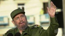 Осемдневен траур за смъртта на Кастро... в Алжир