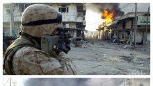 ПАК НАСИЛИЕ В СИРИЯ! 22-ма сирийски бойци обгазени от джихадисти