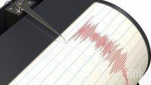 Земетресение разтресе Непал
