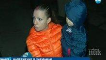 Майка от Харманли: Не сме спокойни! Щом посягат срещу жандармерията, утре ще скачат и срещу хората и децата
