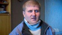 Съдба: Роднина на Петър Стоянов живее като самотник и търси жени по интернет