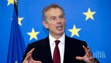 Тони Блеър отхвърли възможността да се завърне в политиката
