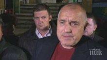 НА ЖИВО В ПИК TV! Борисов ли печели предсрочния вот, мажоритарен хаос в парламента и могат ли да управляват патриотите - само в коментарното студио с Тома Биков и Александър Симов