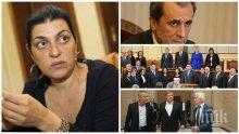 САМО В ПИК ТV! Пиарът на ДПС Велислава Кръстева ексклузивно: Новите мандати трябва да се връчат, след като Радев встъпи в длъжност, Пламен Орешарски е най-добрият премиер
