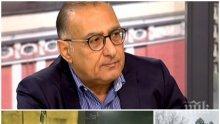 ОТ УПОР! Мохамед Халаф избухна: В България има двама премиери - Бойко Борисов и Динко!