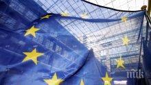Сайтът на Европейския съюз е бил подложен на кибератака