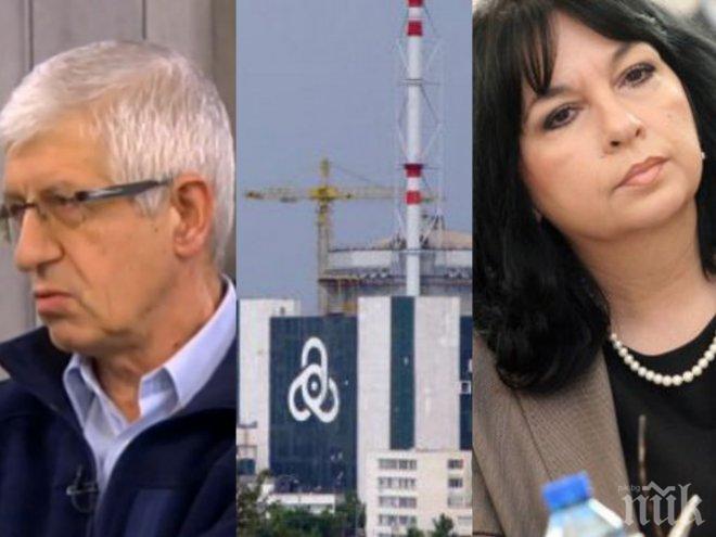 """Румен Овчаров хвърли бомбата: Има инвеститор, който иска да прави АЕЦ """"Белене"""", идва от Запад"""